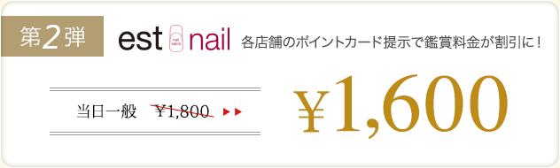 hadashi04