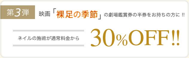 hadashi05